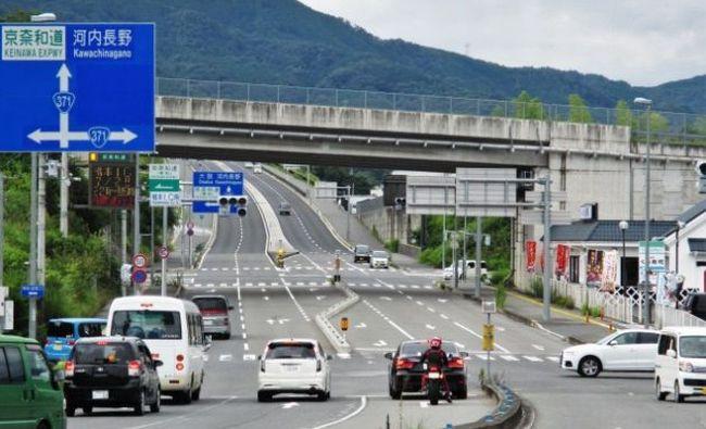 京奈和自動車道